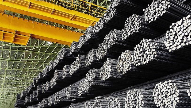 En Ucuz İnşaat Demiri Türkiye'de