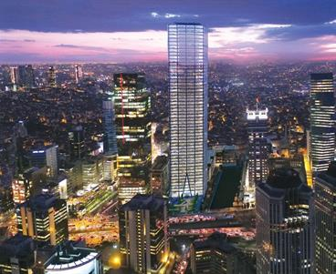 İstanbul'un Silüeti Değişiyor; İstanbul Tower 205