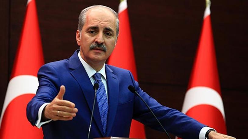 Atatürk Kültür Merkezi 2019 Yılında Tamamlanacak