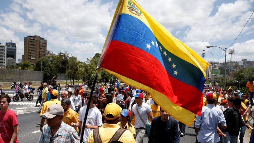 Venezuela Türk Yatırımcıları Bekliyor