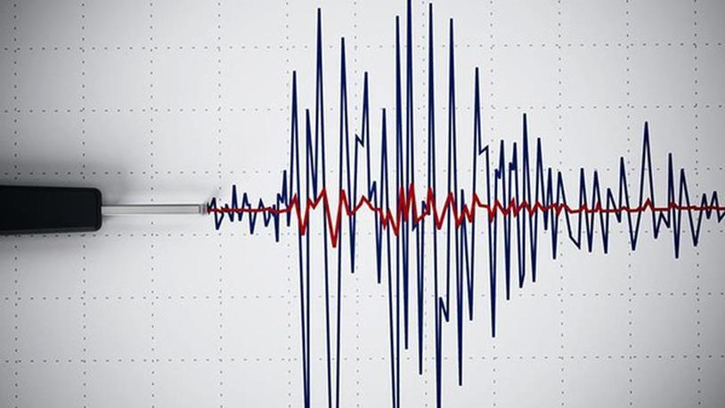 Bilim İnsanlarından Korkutan Deprem Yorumu