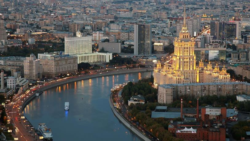 Moskova Lüks Emlak Fiyatında İstanbul'u Solladı