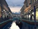 Venedik Ofisleri