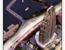 Fly Qatara Residence